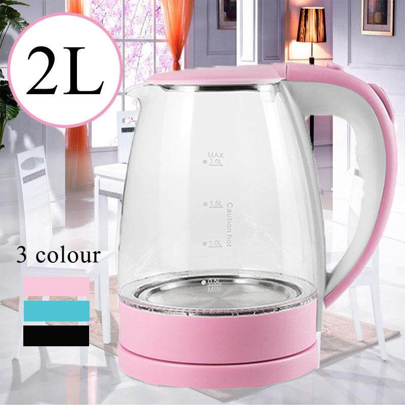 【Free Shipping + Flash Deal 】1800W Stainless Steel 2 0 L Capacity Electric  Glass Boiler Tea Kettle Hot Water NEW