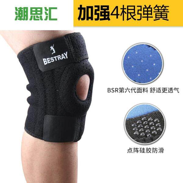 【Upgrade four spring support breathable buy one 】Kneepads Sports Basketball Squats Running Men and women Tibias Fitness Meniscus Injury Knee protectors Thin summer