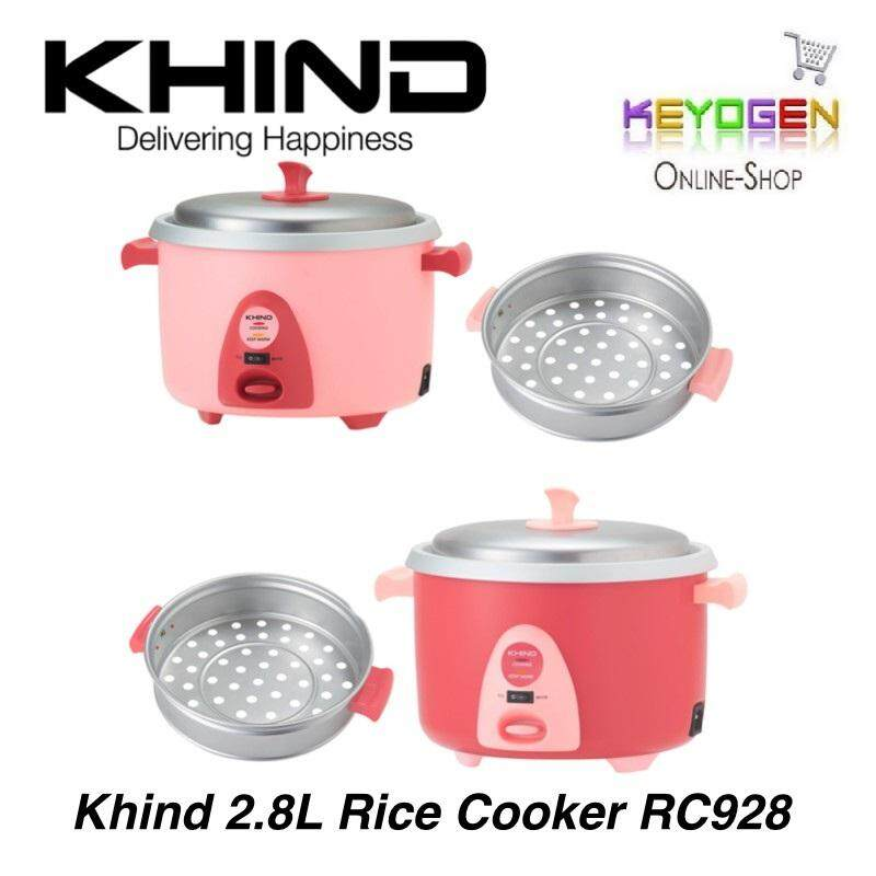 Khind 14 cups (2.8Liter) Rice Cooker RC928 FREE Steam Tray with Smart Switch - 2 Year Warranty