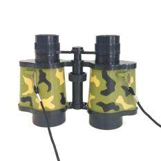 Lucky girl Mini Outdoor Camouflage Binoculars Educational Adjustable Telescope Toys Gifts for Kids Style:Camouflage
