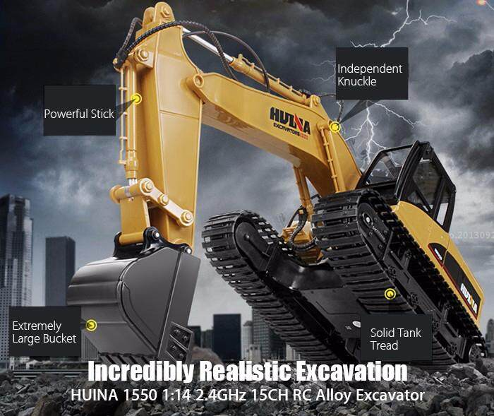 HUINA 550 1:14 2.4GHz 15CH RC Alloy Excavator RTR with Independent Arms Programming Auto Demonstration Function YELLOW