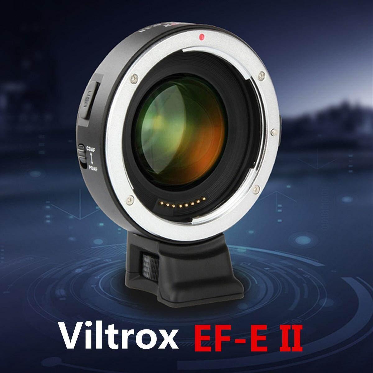 Viltrox Dealer