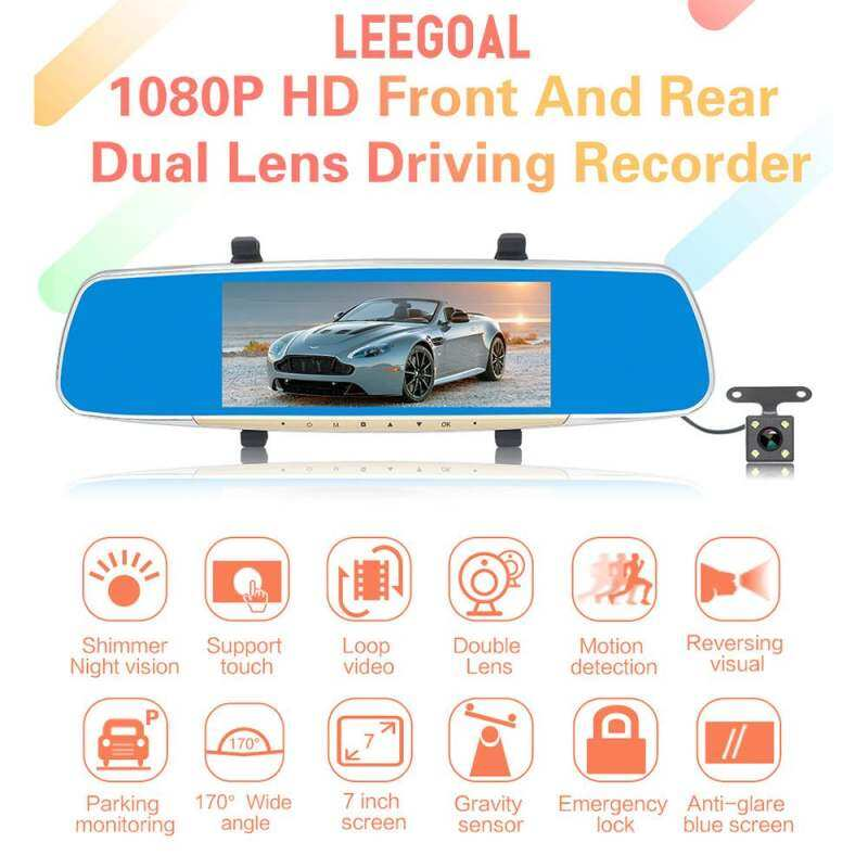 leegoal 1080P HD Front And Rear Dual Lens Touch Driving Recorder Night Vision Car DVR Parking Camera Recorder Dash Cam With 7.0 Inch Screen