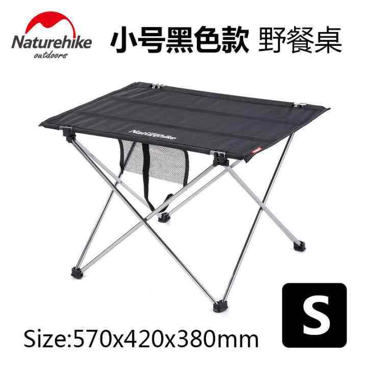 Nicesky Naturehike โต๊ะปิกนิกแบบพกพาอัลลอยอลูมิเนียมอัลตราไลท์พับโต๊ะ By Nicesky.