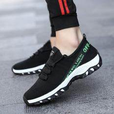 YM 2018 New Hot outdoor trendy lightweight fashionable Breathable and comfortable men's shoes – intl