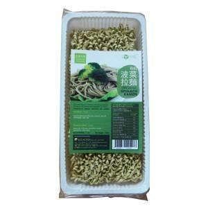 LOHAS: Organic Spinach Ramen 300gm