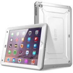 Dành cho iPad Air 2 Ốp Lưng BẢO VỆ SUPCASE Apple iPad Air 2 Ốp Lưng [2nd Thế Hệ] Full-Cơ thể Chắc Chắn Lai vỏ bảo vệ với Tấm Bảo Vệ Màn Hình