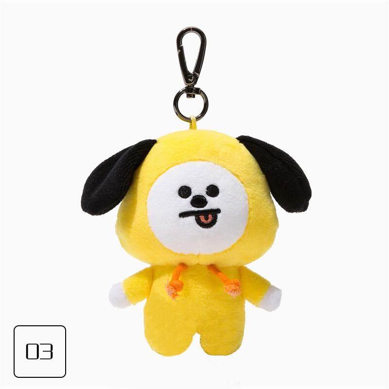 KPOP BTS BT21 Plush Toy Keychain Doll Soft Toys Home Office Decor - 03 - intl