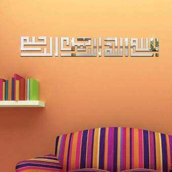 Amart Muslim Islamic Wall Sticker 3D Acrylic Home Decor