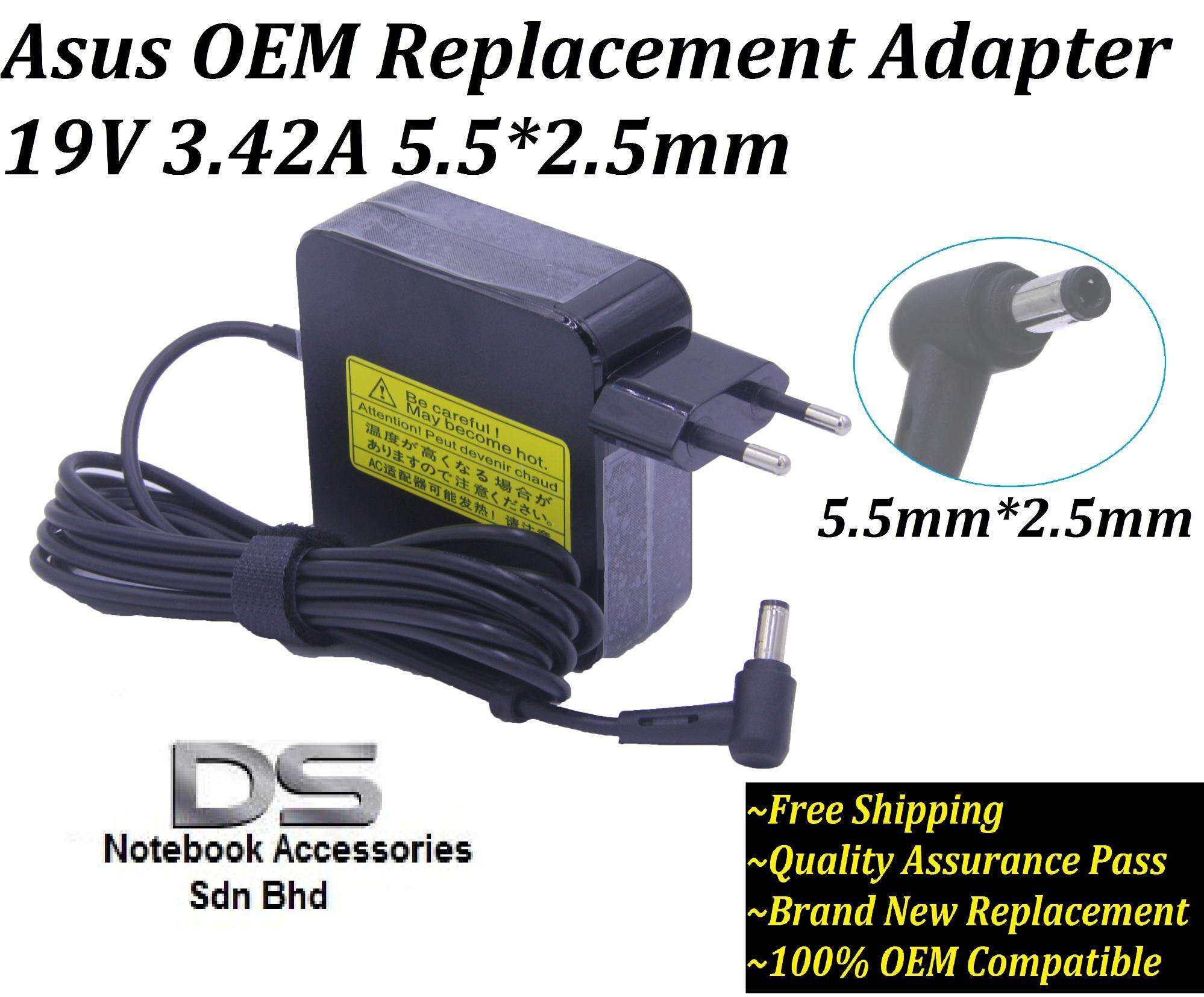 Asus Square Replacement AC Adapter for Asus M2C Series 19V 3.42A 65W 5.5mm*2.5mm / Asus 3.42A (65W) 5.5mm*2.5mm Square Adapter (Europe Pin)