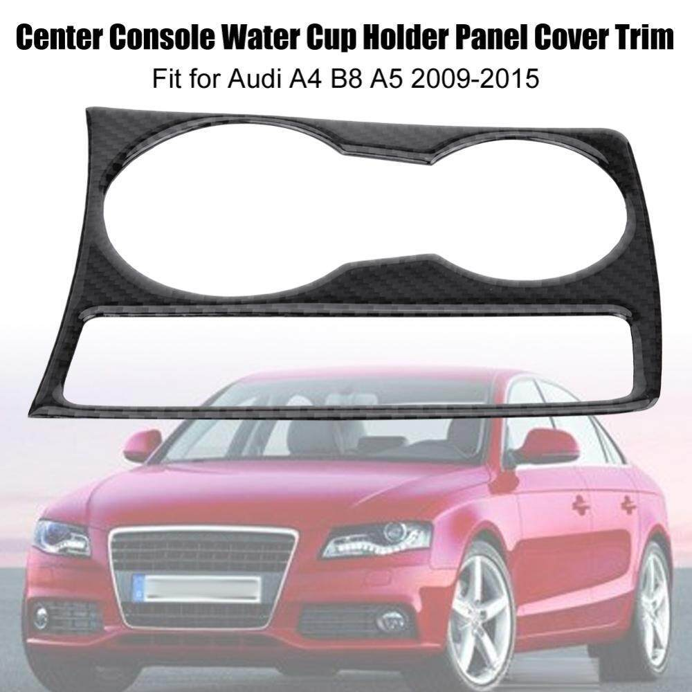 Interior Center Water Cup Holder Trim cover