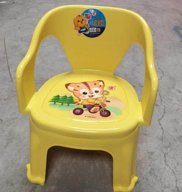 Thickened childrens plastic backrest chair ( good quality fast delivery )