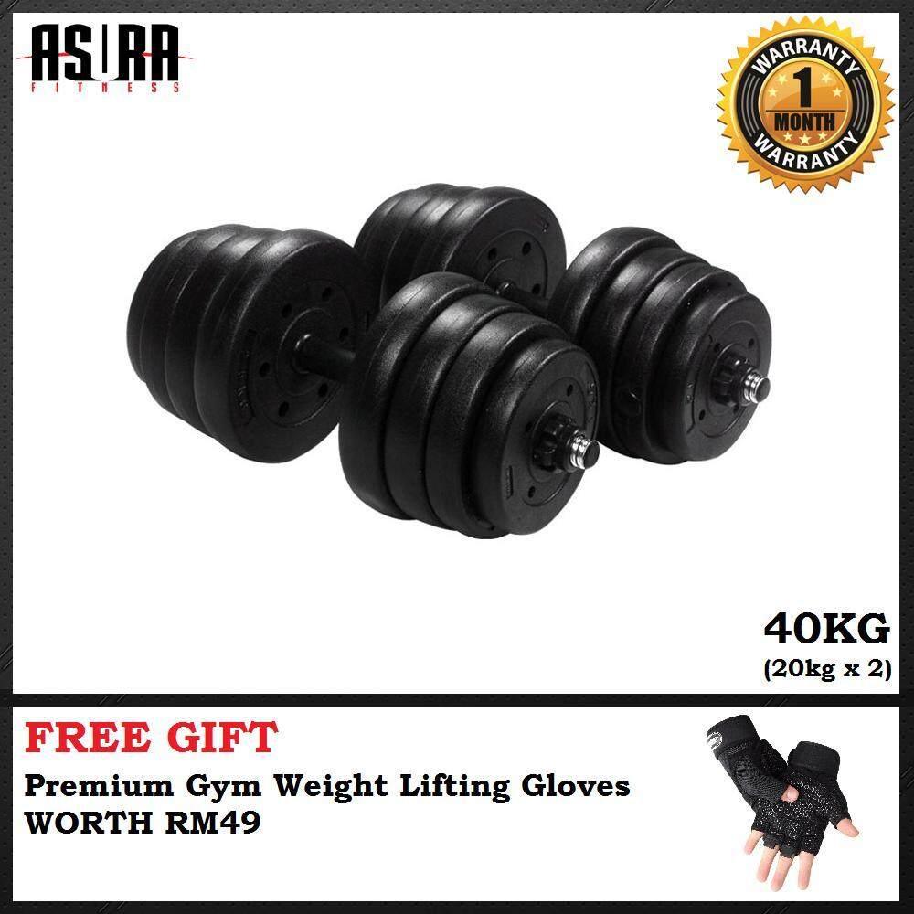 ASURA Fitness 40kg Bumper Dumbell Set