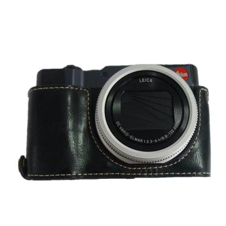 Pu Leather Case Protective Half Body Cover Base For Leica C-Lux Digital