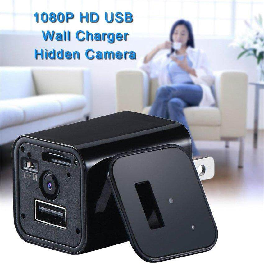 LGDS 1080P US Plug Adapter USB Wall Charger Hidden T-F Card Home Security Camera - intl