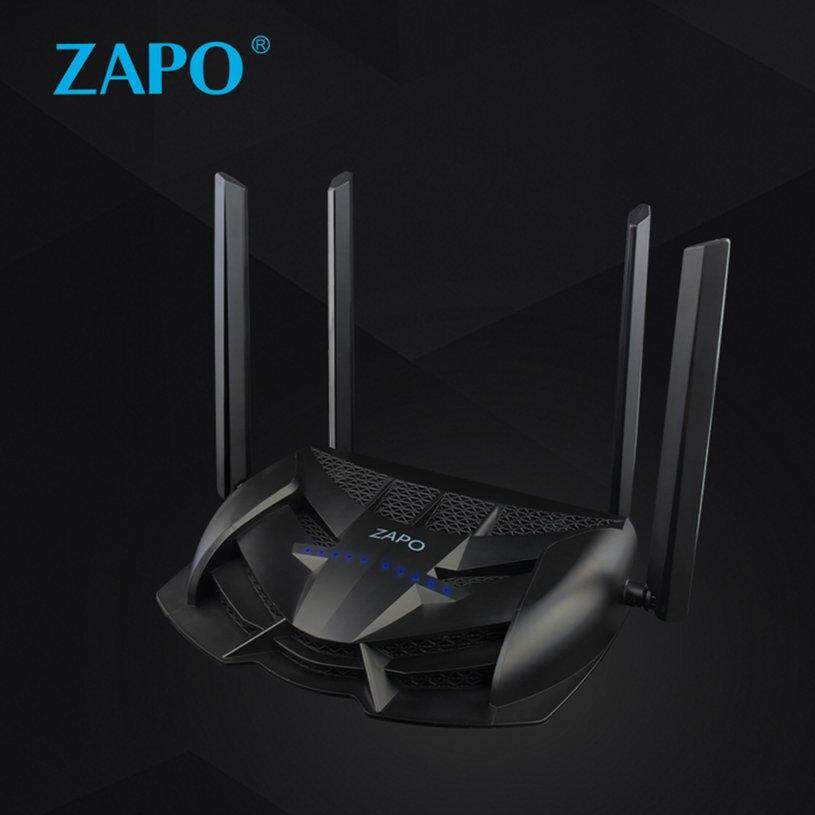 H-MENT AC2600 Dual-Band Wireless Router Wireless Gaming Router