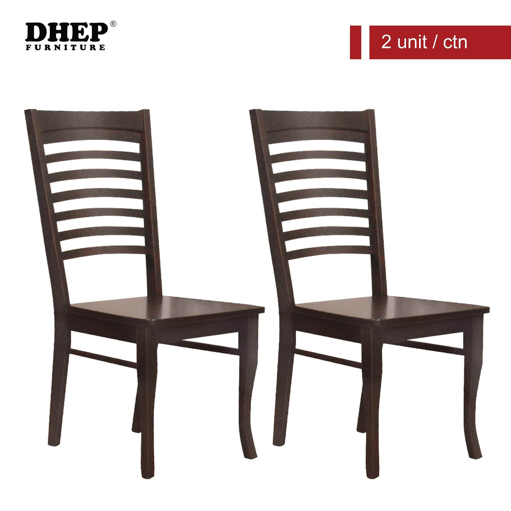 DHEP Furniture Solid wood Dining Chair x 2 Pcs (Cappucino)
