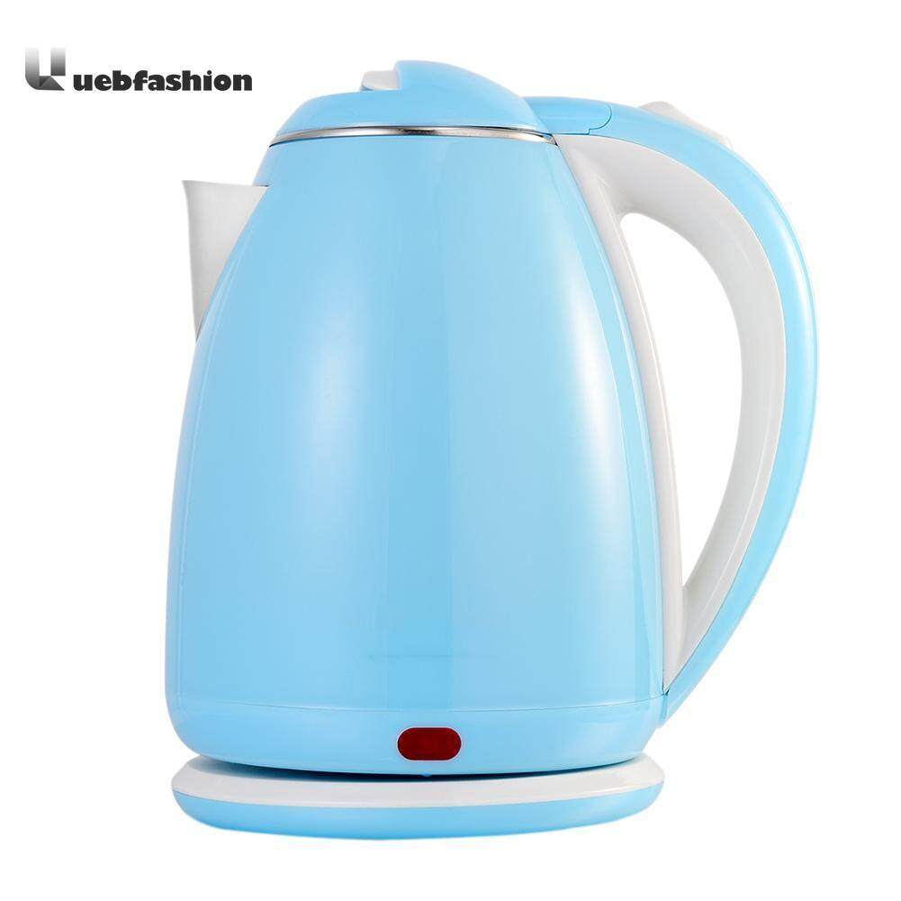 1500W Stainless Steel Electric Kettle Quick Heating Hot Water Bottle Pot