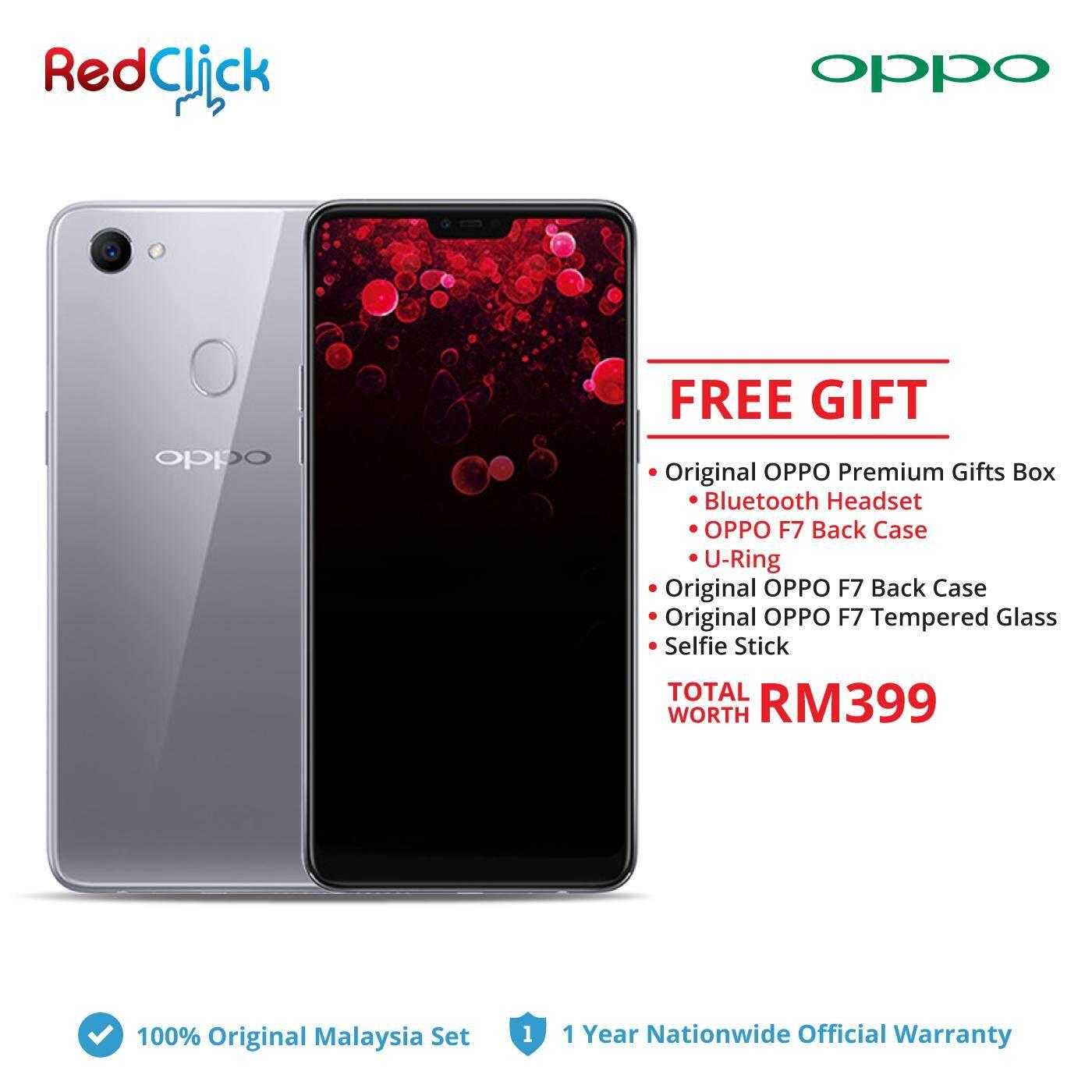 OPPO F7 (4GB/64GB) + 4 Free Gift Worth RM399
