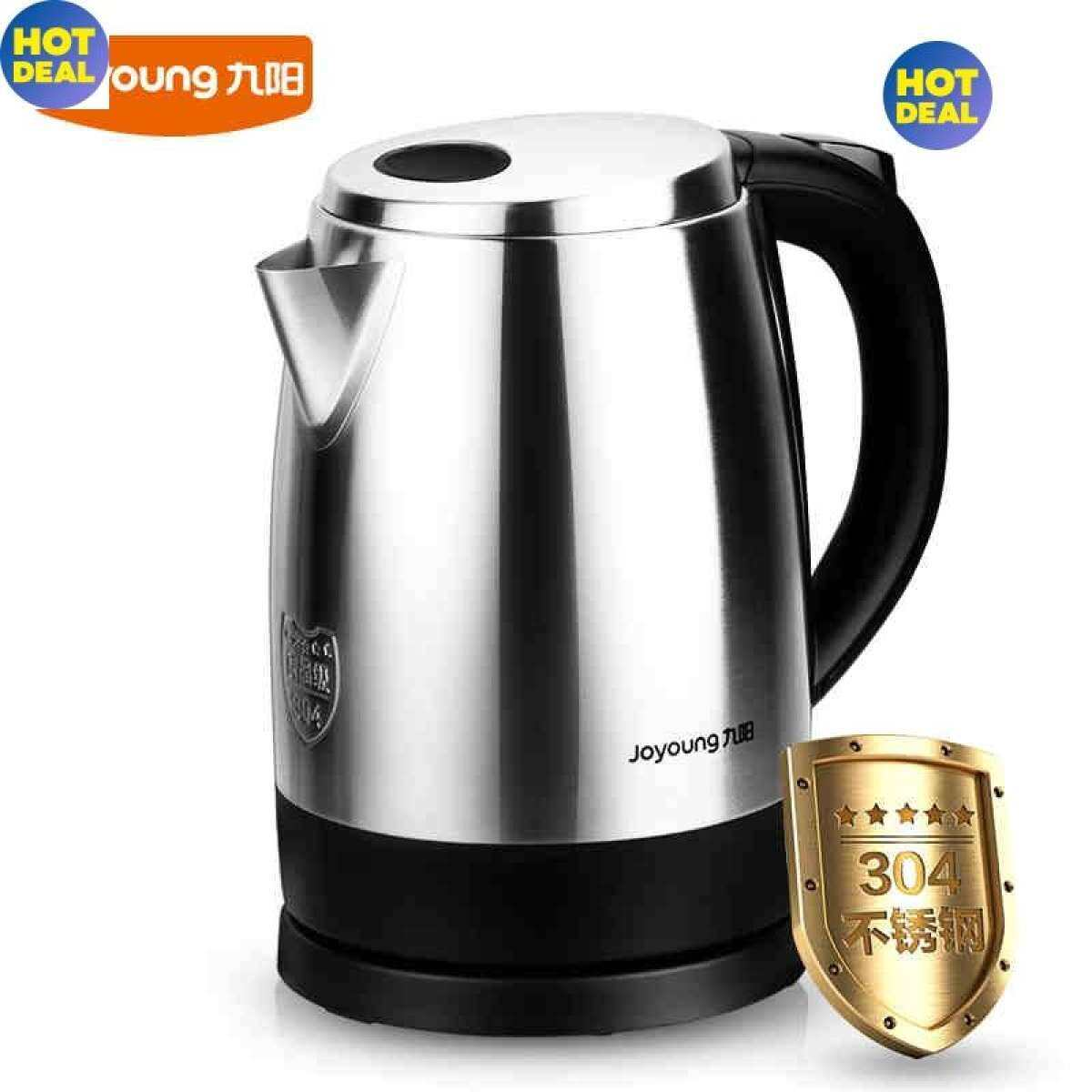 Joyoung JYK-17S08 High Quality Stainless Steel Electric Kettle 1.7L Heat Preservation Anti-dry Protection Auto-off Kettle (Silver)