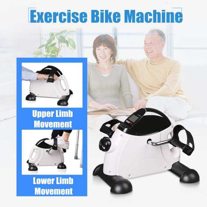 Physical Therapy Mini Exercise Bike Cycle Pedal Knee Foot Petal Peddle Peddler