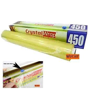 """PVC Kitchen Cling Film Roll For Catering Food Baking Wrapping 18/""""//450mm//300M"""