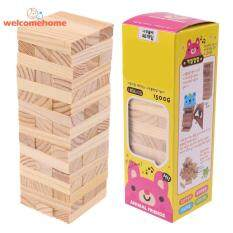 Puzzle DIY Wood Assembled Building Blocks Toy Kids Educational Toy Gift – intl