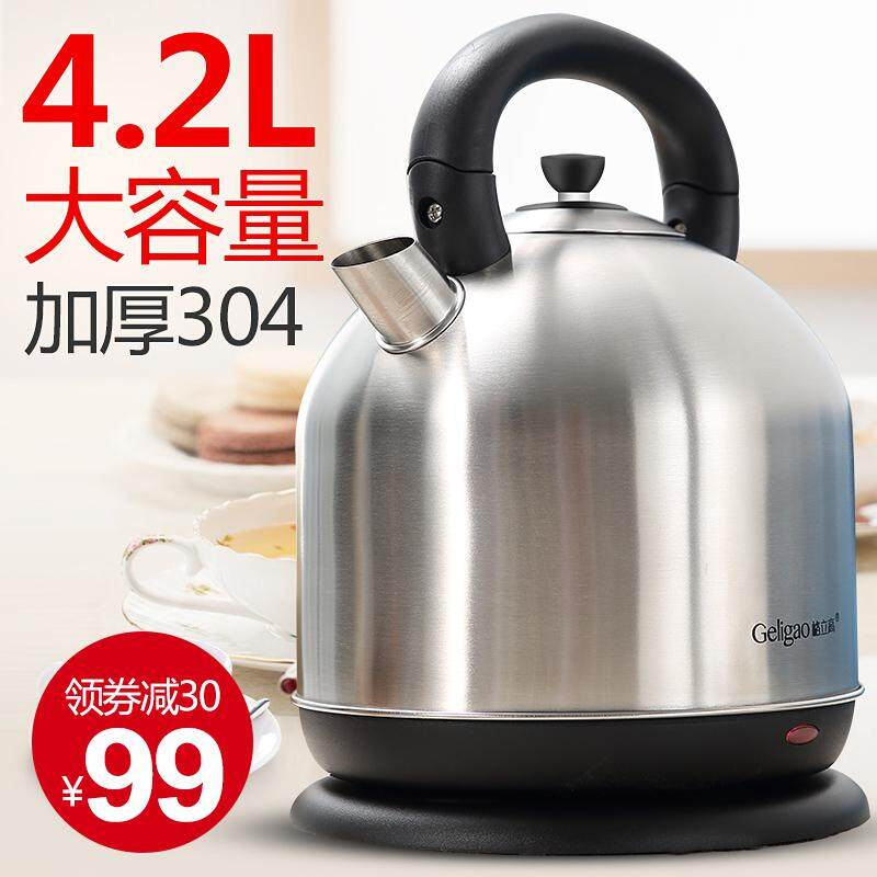 Geligao GLG-242S electric kettle 304 stainless steel teapot 4.2L household large capacity kettle automatic power off gray