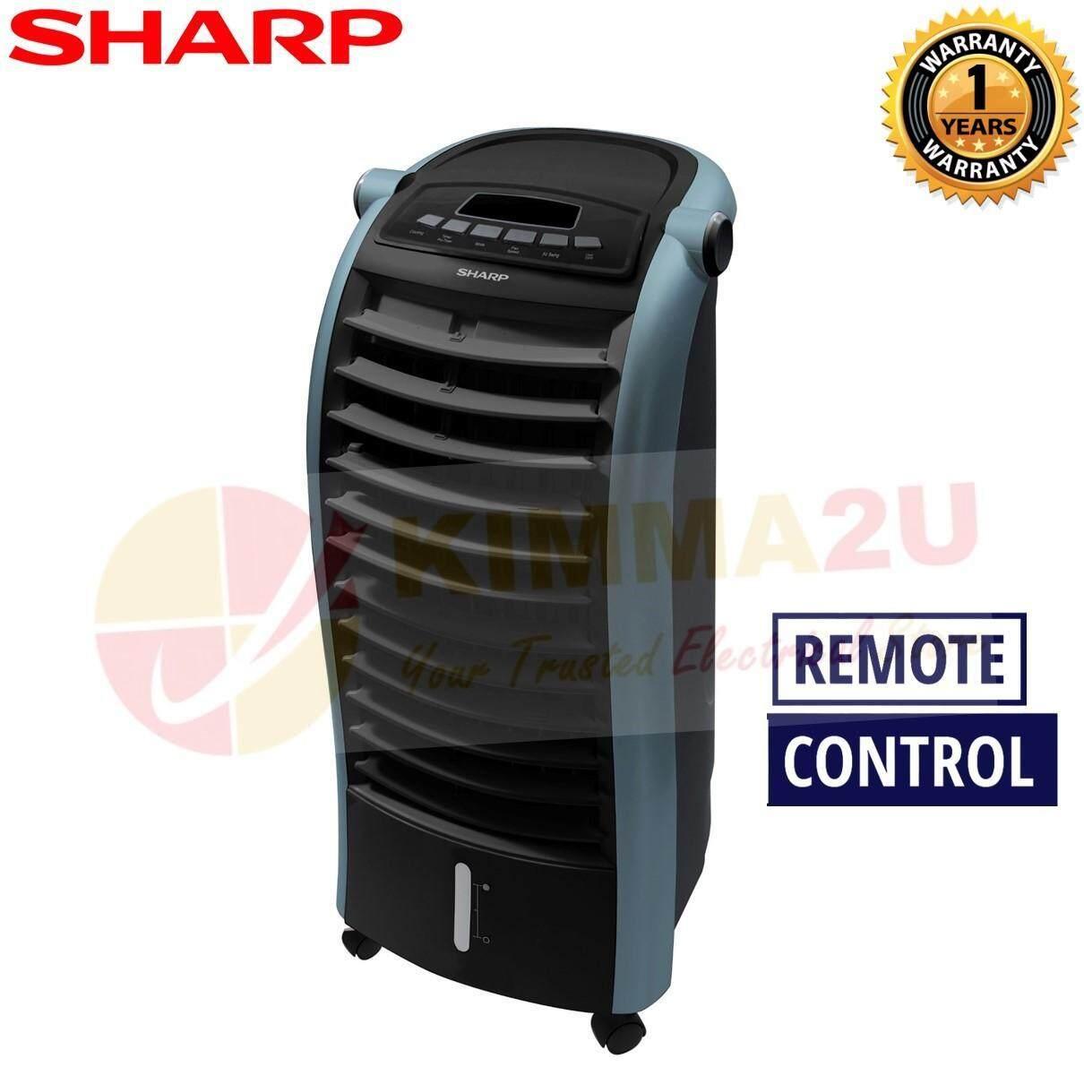 (RANDOM COLOUR) SHARP PJA36TV EVAPORATIVE AIR COOLER with REMOTE CONTROL