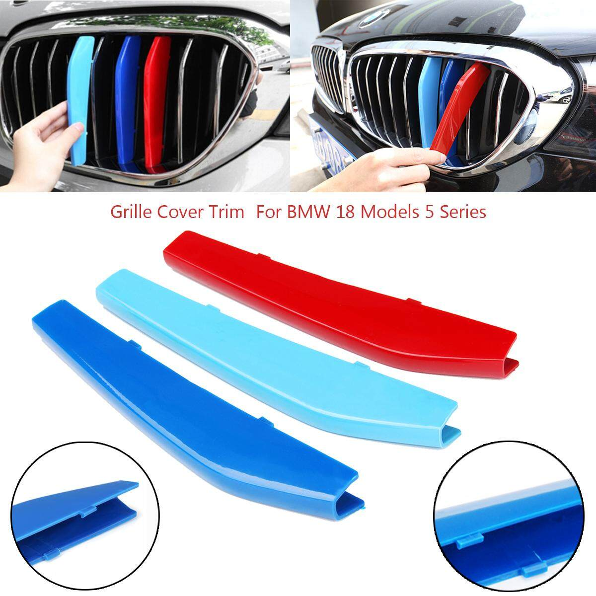 M Color Sport Front Plastic Kidney Grill Bar Cover