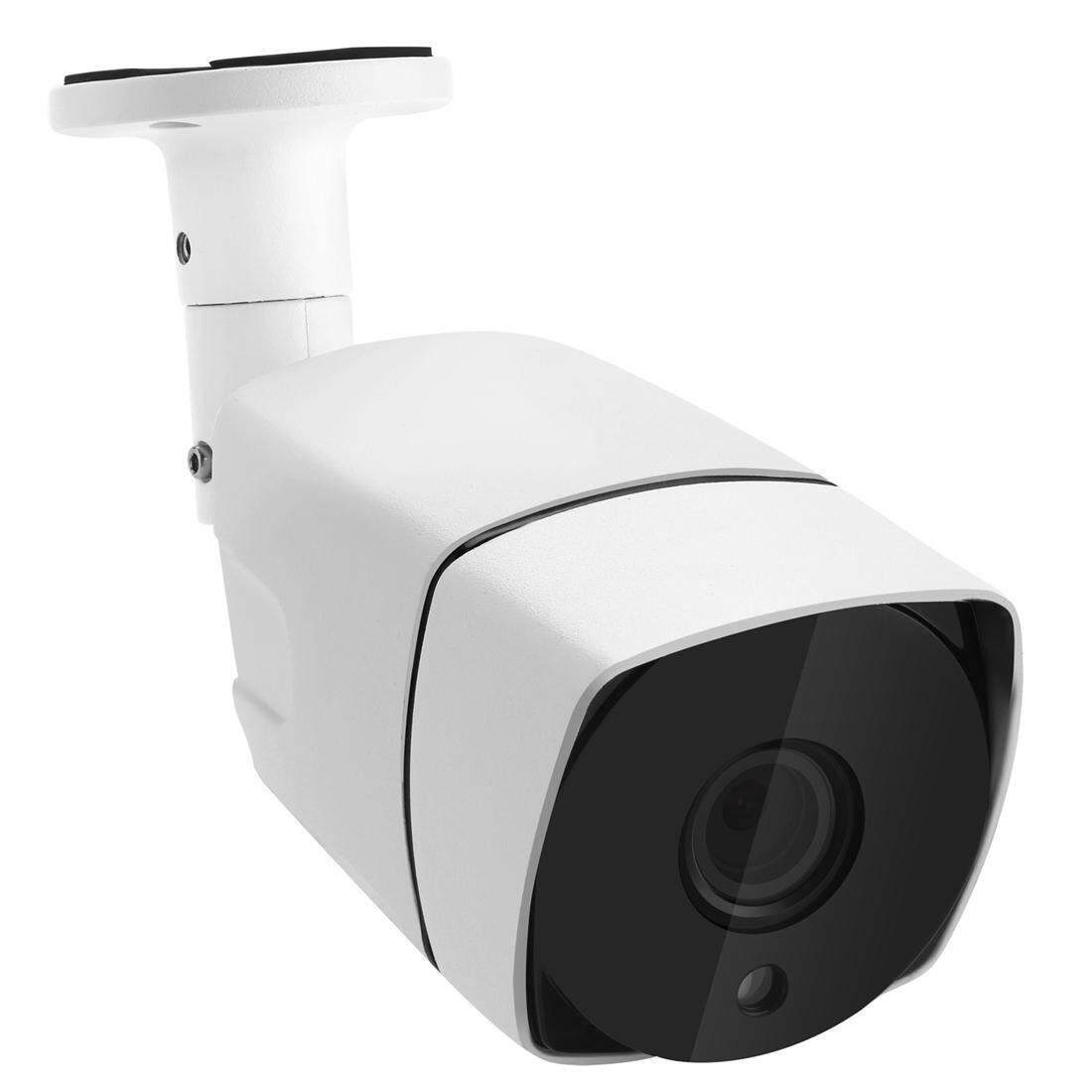 COTIER TV-657H5/IP MF POE Indoor Manual Focus 4X Zoom Surveillance IP Camera, 5.0MP CMOS Sensor, Support Motion Detection, P2P/ONVIF, 42 LED 20m IR Night Vision (White)