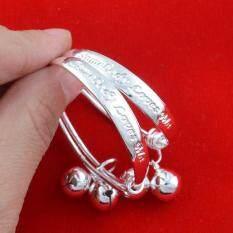 Bộ 2 vòng tay bạc, có thể điều chỉnh kích thước dành cho em bé