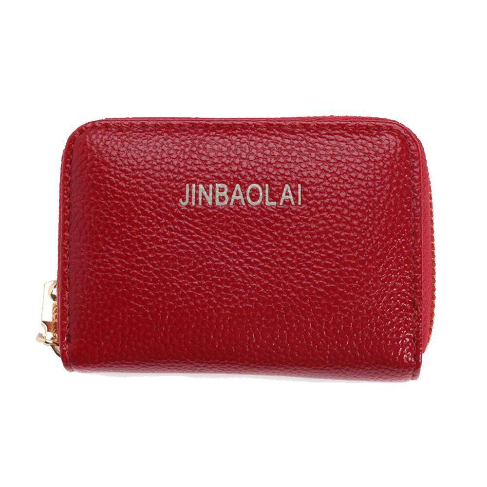 aibowan OXOQO PU Leather Credit Card Holder Zipper Wallet With 10 Card Slots And 2 Banknote Compartment (Red)