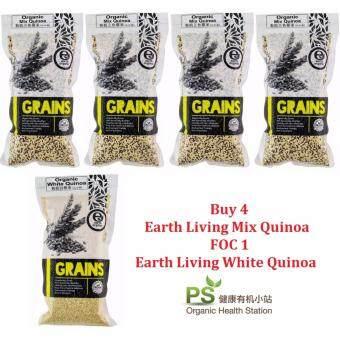 Buy 4 X Earth Living Organic Mix Quinoa 500G FOC 1 X Earth Living Organic White Quinoa 500G