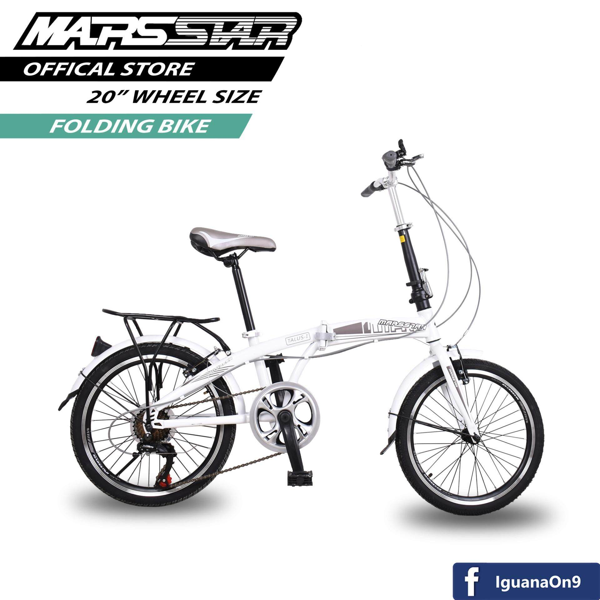 """MARSSTAR 20"""" 2006 Talus-I Foldable Bicycle (New White Silver) with SHIMANO Equipped"""