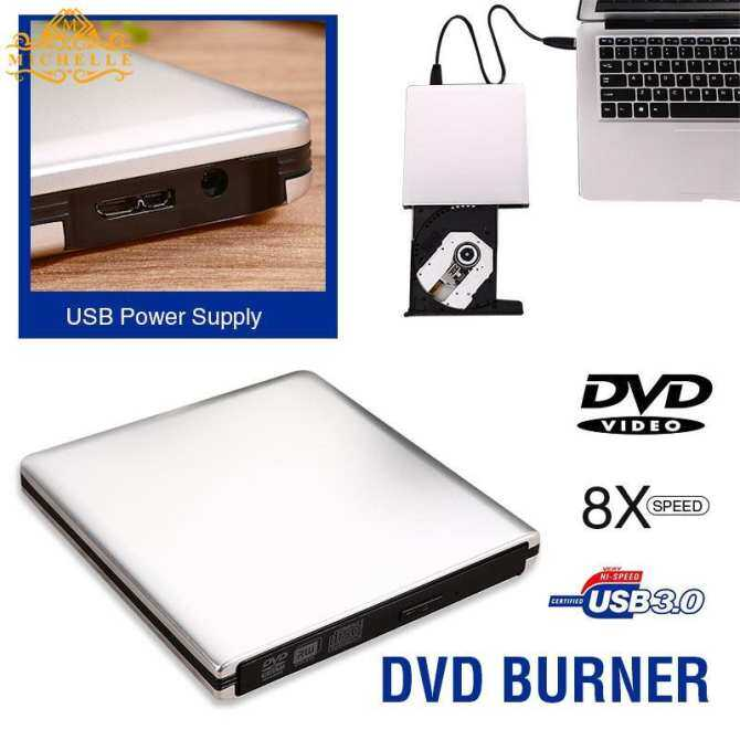 SAMSUNG HP DVD Optical Drive CD Drive Portable Ultra Slim Burner HDD PC Laptop