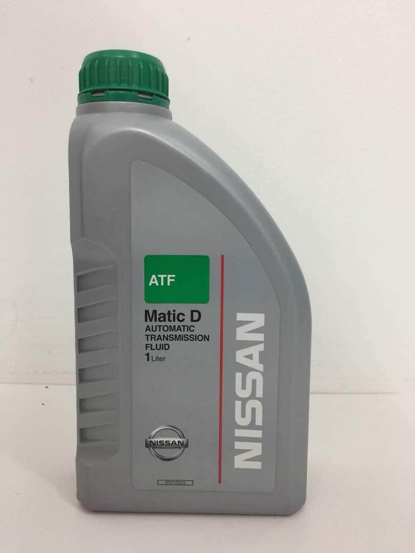 genuine nissan matic s atf