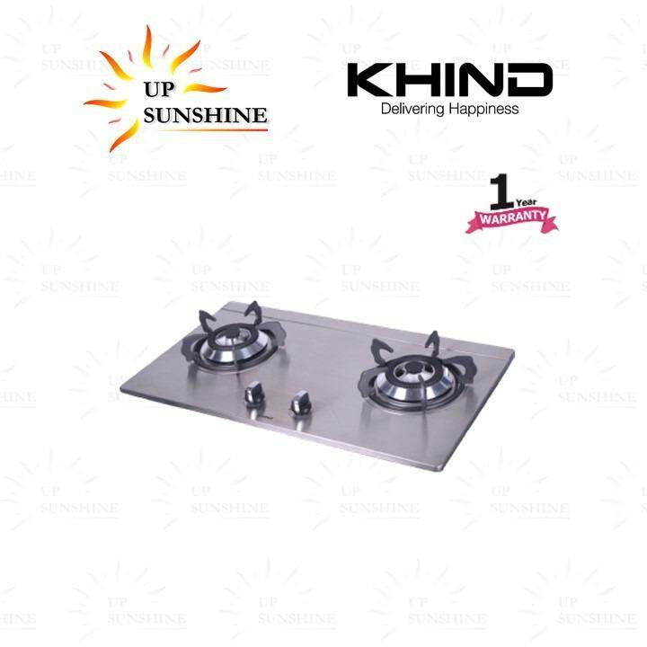 Khind Stainless Steel Hob HB802S