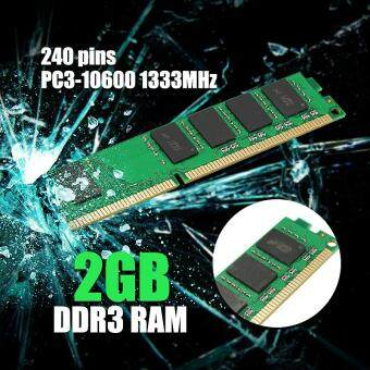 2GB DDR3 PC3-10600 1333MHz Desktop DIMM Memory RAM 240 pins For Multiple System