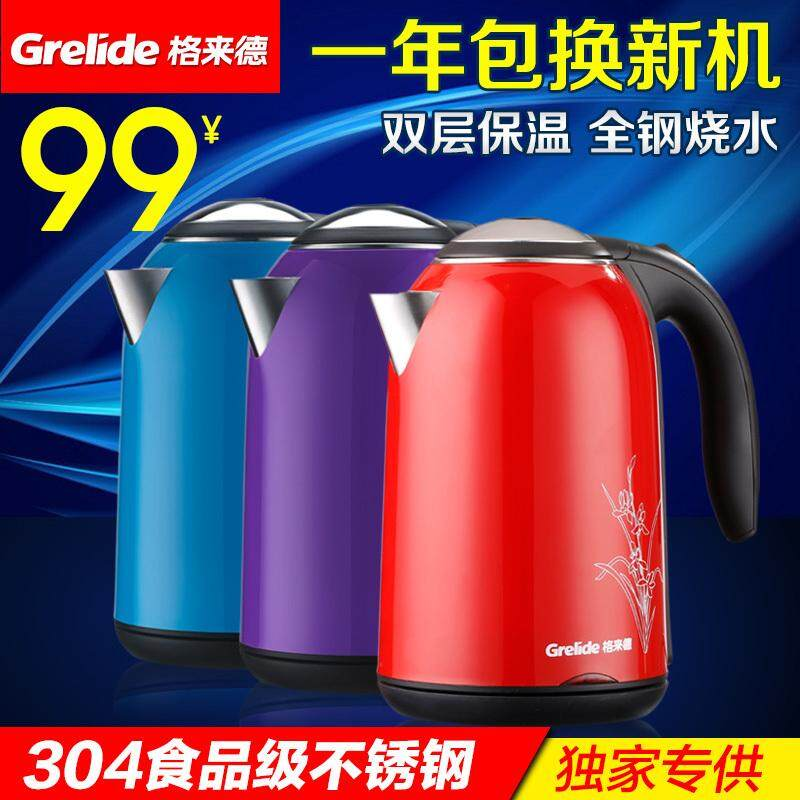 Grelide/space comes to virtuous D1702 K red classic the heat keeping hot heat preservation marriage from celebrating a stainless steel electricity burn canteen