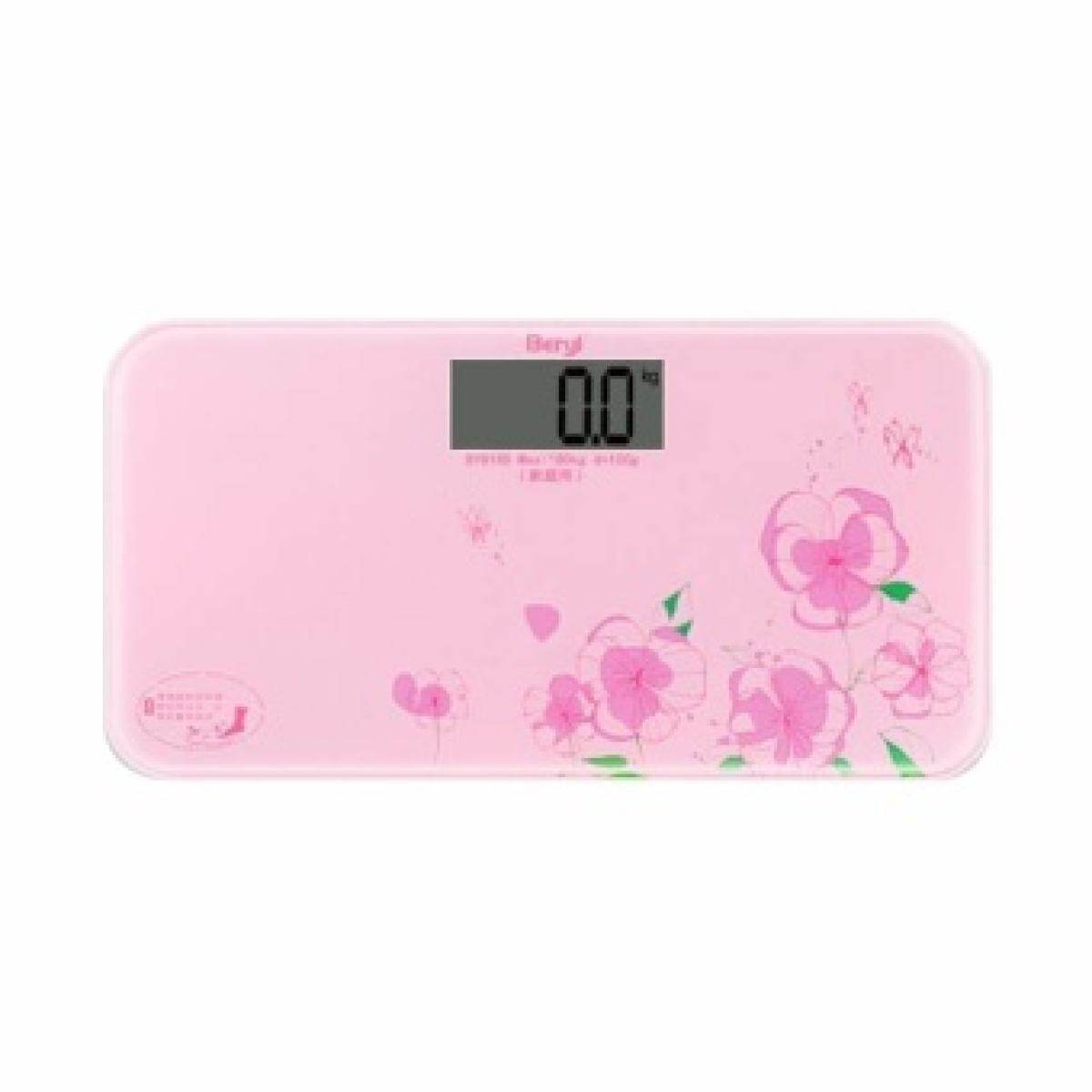 Mini scale weighing precision the human body Portable home body scale health scale weighing machine electronic said-red wine