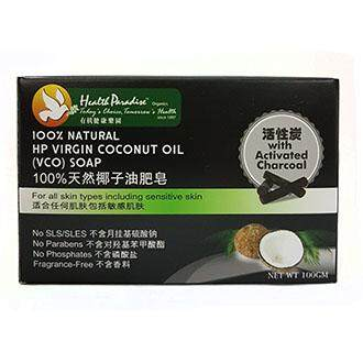 Health Paradise 100% Natural HP Virgin Coconut Oil ( VCO ) Soap With Activated Charcoal 100gm