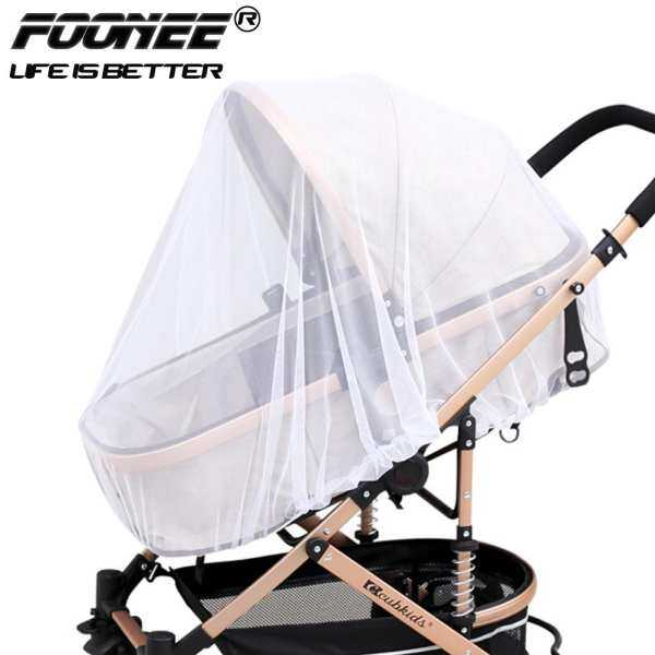 Foonee Baby Stroller Mosquito Nets Chemical-free Insect Safe And Children Natural For Repellent Protection Singapore