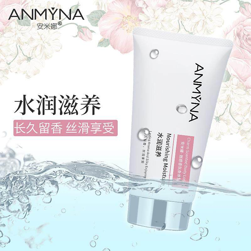 Lotte Malaysia - ANMYNA Charm Scented Body Lotion