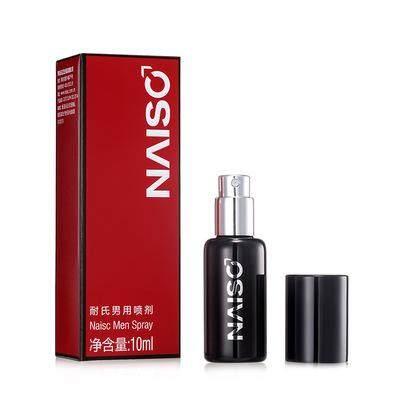 NAISO prolong delay spray for men last longer ejaculation adult product 10ml