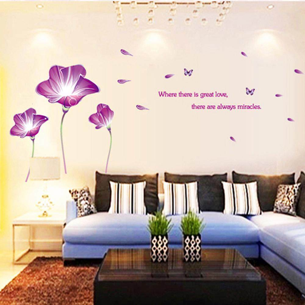 Purple Lily Flower PVC Wall Decals DIY Home Sticker WallPaper Vinyl Wall arts Pictures Removable Murals For House Decoration Baby Living Rooms Bedroom Toilet
