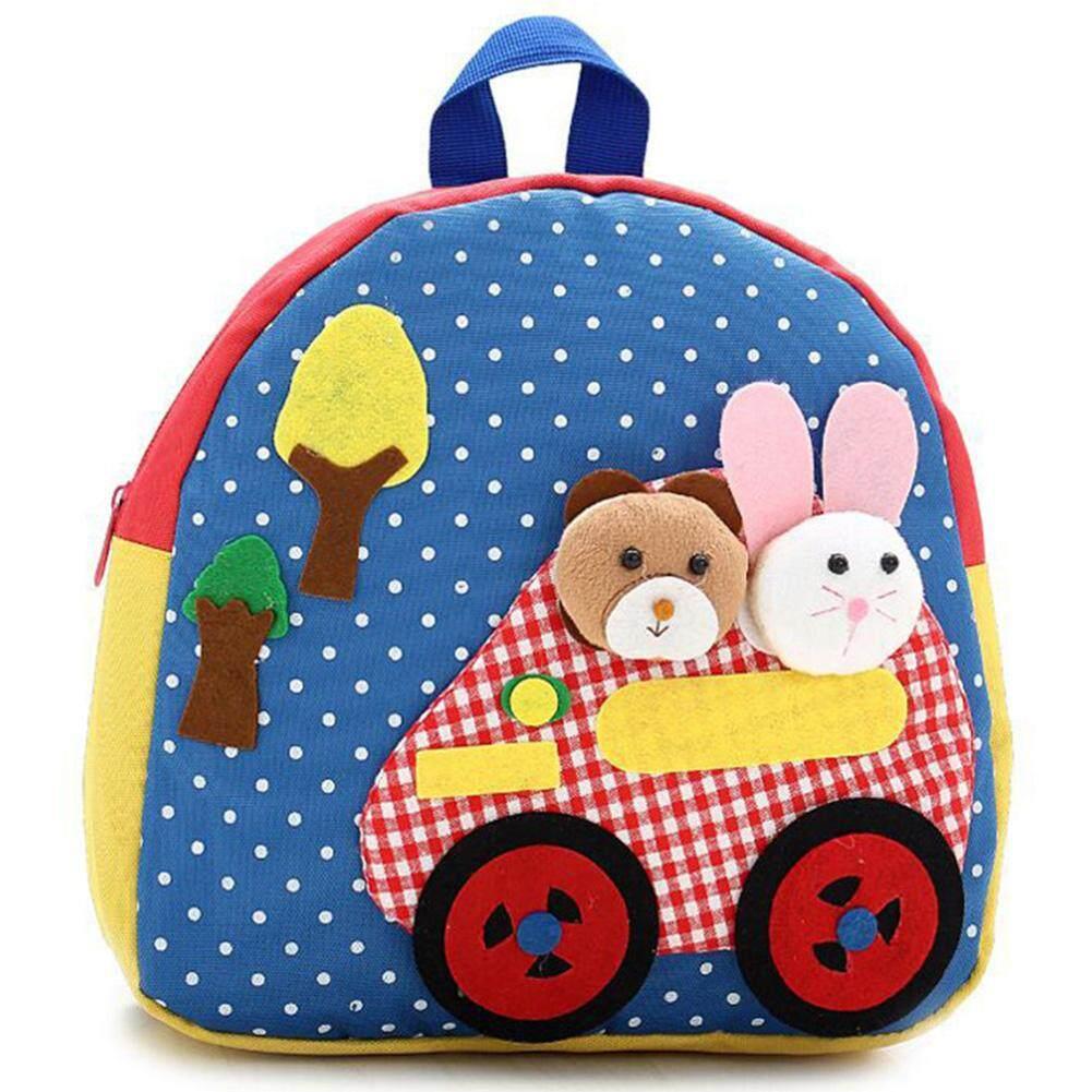 Dễ thương Ba Lô Trẻ Em Trẻ Schoolbag Bé Trai Bé Gái Mẫu Giáo Schoolbag