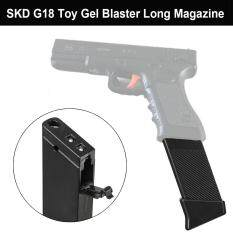 Đồ chơi Gel Bóng Blaster SKD G18 Tạp Chí ABS ĐEN