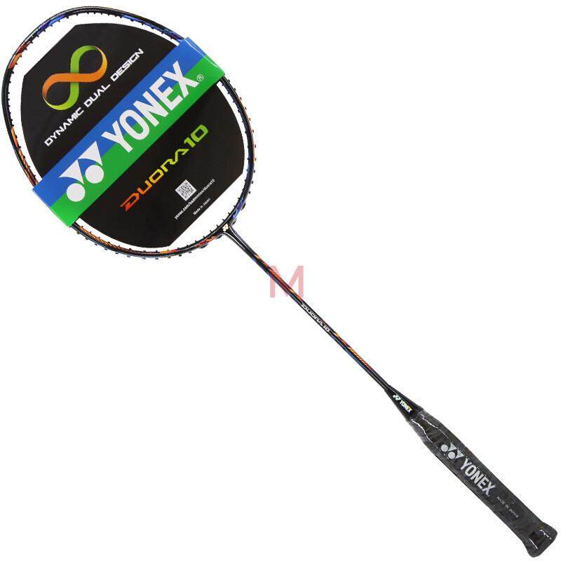 Original YONEX DUORA10 Badminton Racket Made in Japan Full Carbon Single Badminton Racket High rebound Badminton Racket With Free Gifts String - intl