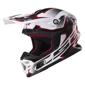 LS2 MX456 COMPASS RED Motorcycle Helmet